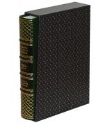 Подарочная книга «Мудрость Большого Бизнеса. 5000 цитат о бизнесе, менеджменте и финансах»