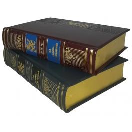 Подарочная книга «24 закона обольщения. Грин»