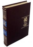 Подарочная книга «Роберт Грин. Мастер Игры»