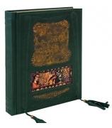 Кожаная книга «Омар Хайям и персидские поэты X-XVI веков»