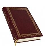 Подарочная книга «История русской торговли и финансов» (в футляре)