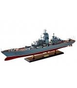 Модель корабля атомный крейсер «Петр Великий»