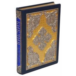 Библия в гравюрах Гюстава Доре. (Кожа)