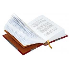 Подарочная книга «Книга мудрых мыслей о финансах» в кожаном переплете