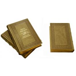 Джек Лондон. Собрание сочинений в 3-х томах