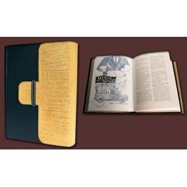 Книга в кожаном переплете М.А. Булгаков «Мастер и Маргарита», «Собачье сердце»