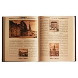Книга в кожаном переплете «Москва»