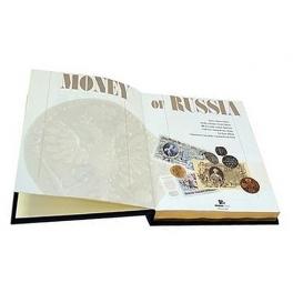 Кожаная книга «Money of Russia»
