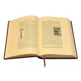 Кожаная книга «Иллюстрированная история Петра Великого»