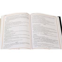 Коран (с литьем) в кожаном переплете