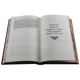 Золотая серия. Собрание сочинений Н.В. Гоголь в 2т.