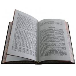 Золотая серия. Собрание сочинений Д. Голсуорси в 4т.