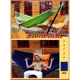 Гамак Lambada