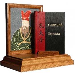 Миниатюрная книга Конфуций