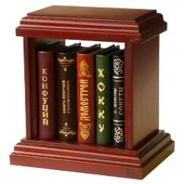 Миниатюрная библиотека