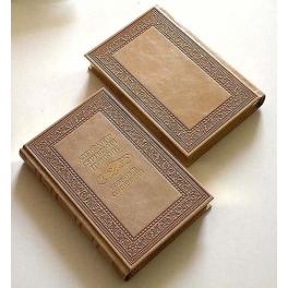 Подарочный набор Пушкин А.С. Собрание сочинений