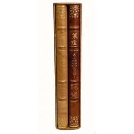 Подарочный набор из 2-х книг. Бронислав Виногородский
