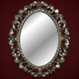Овальное зеркало, Италия