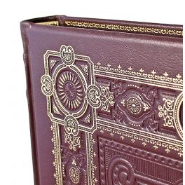 Книга в кожаном переплёте «Большая книга власти»
