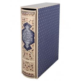 Кожаная книга в футляре «Тысяча и одна ночь. Арабские сказки»