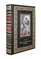Подарочная книга «Собрание юмористических рассказов. Чехов»