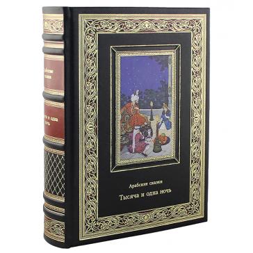 Кожаная книга с инкрустацией на обложке «Тысяча и одна ночь. Арабские сказки»