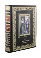 Подарочная книга «Юмористические рассказы. Тэффи»