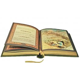Кожаная книга «Рубаи. Омар Хайям» с цветными иллюстрациями