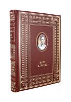 Подарочная книга «Ваш А. Блок»