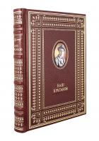 Подарочная книга «Ваш Булгаков»