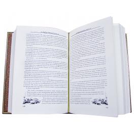Подарочная книга в кожаном переплёте «16 аксиом делового человека»