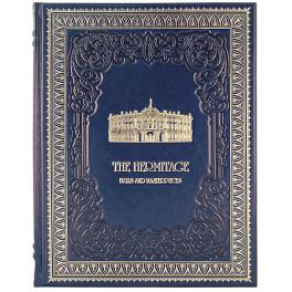 Подарочный набор «Эрмитаж»: кожаная книга и тарелка с ручной росписью