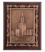 Картина «Спасская башня»