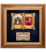 Панно «Москва. Триумфальная арка»