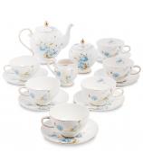 Чайный сервиз «Санта Магдалена» голубой