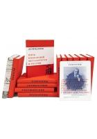 Подарочный набор из 10-ти книг «Великие российские предприниматели»