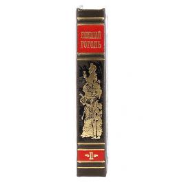 Гоголь Н.В. Собрание сочинений в 4т.