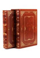 Подарочное издание «Финансы России XIX столетия»