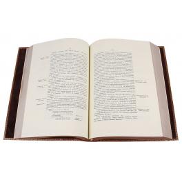 Подарочное издание в 2-х томах «Финансы России XIX столетия»