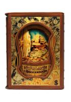 Кожаная книга «Мудрые мысли о деньгах и богатстве»
