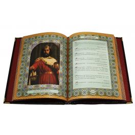 Кожаная книга «Власть над людьми. Афоризмы» в подарочном футляре