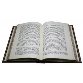 Кожаная книга «История средневековой медицины». Репринтное издание.
