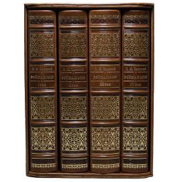 Лев Толстой. Война и мир. В 4 томах