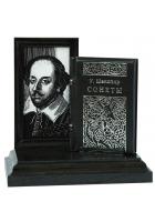 В.Шекспир «Сонеты»