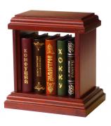 Набор мини книг «Мировая литература» из 5-и книг
