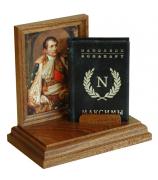 Наполеон «Максимы»