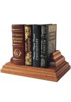 Набор мини книг «Поэтический сборник»