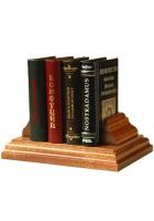 Набор мини книг «Восток и Запад»