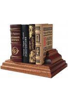 Набор мини книг «Подарок женщине»