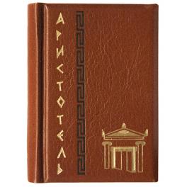 Подарочная миниатюрная книга Аристотель «Афоризмы» в кожаном переплете